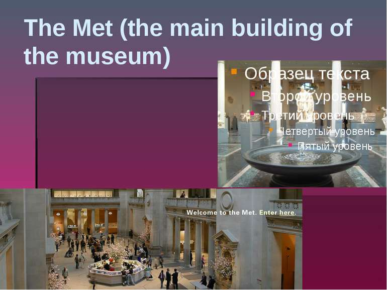 The Met (the main building of the museum)