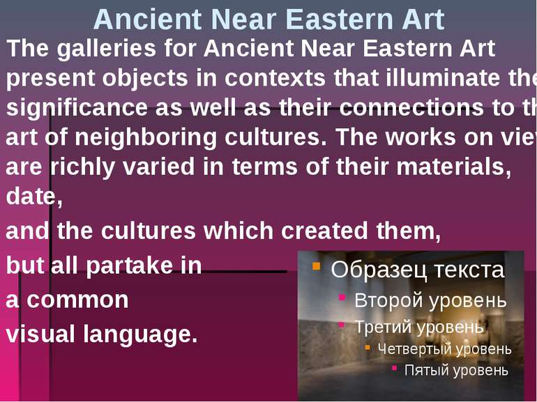 Ancient Near Eastern Art The galleries for Ancient Near Eastern Art present o...