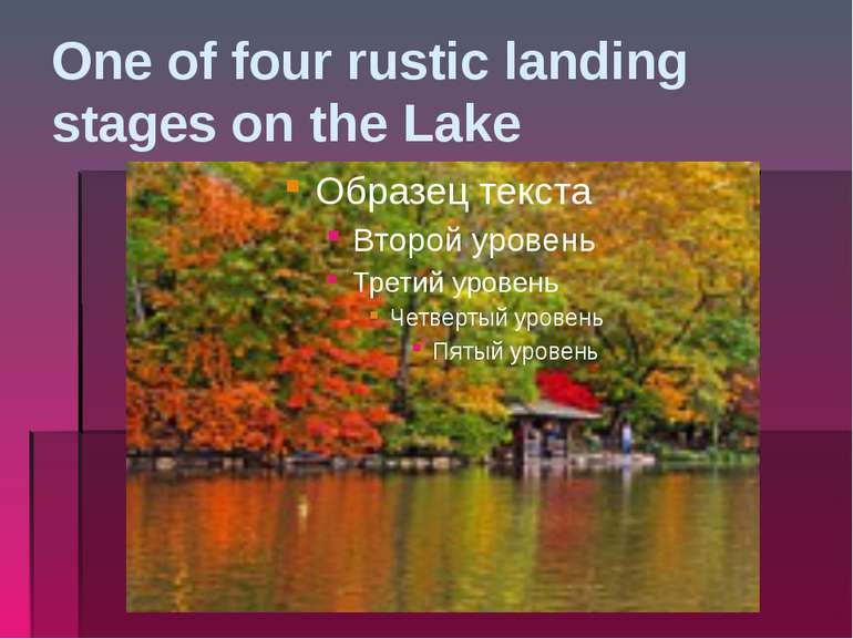 One of four rustic landing stages on the Lake
