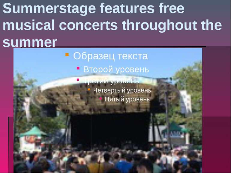 Summerstage features free musical concerts throughout the summer