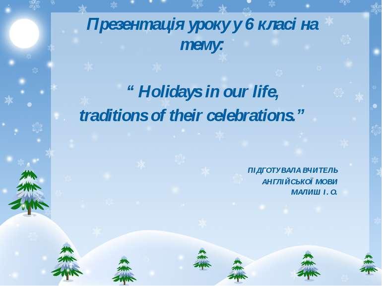 "Презентація уроку у 6 класі на тему: "" Holidays in our life, traditions of th..."