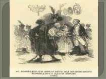 Конфедерати – це польська шляхта, яка утворила військове об'єднання і почала ...