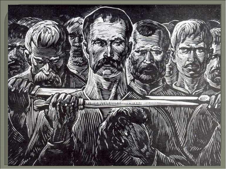"""Від слова """"гайде"""" – гнати. Учасники збройної боротьби на Правобережній Україн..."""