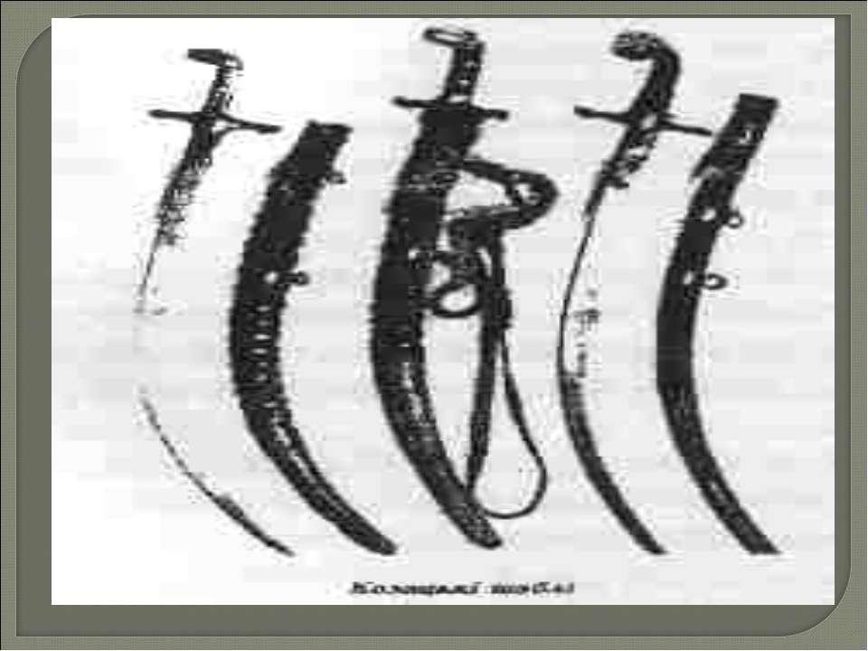 Озброєні холодною зброєю і колами