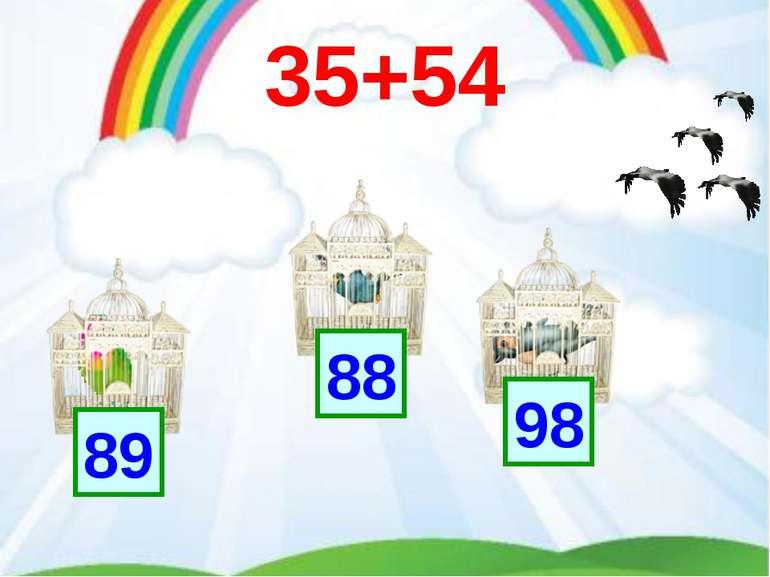35+54 89