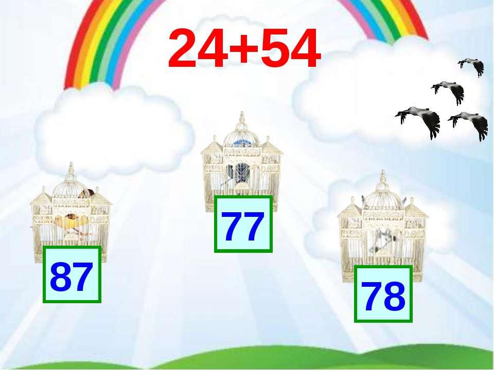 24+54 78