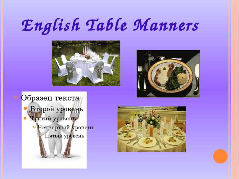 English Table Manners