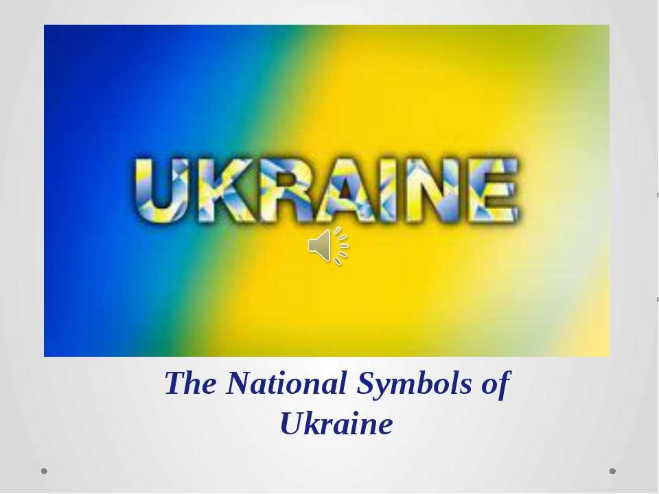 The National Symbols of Ukraine