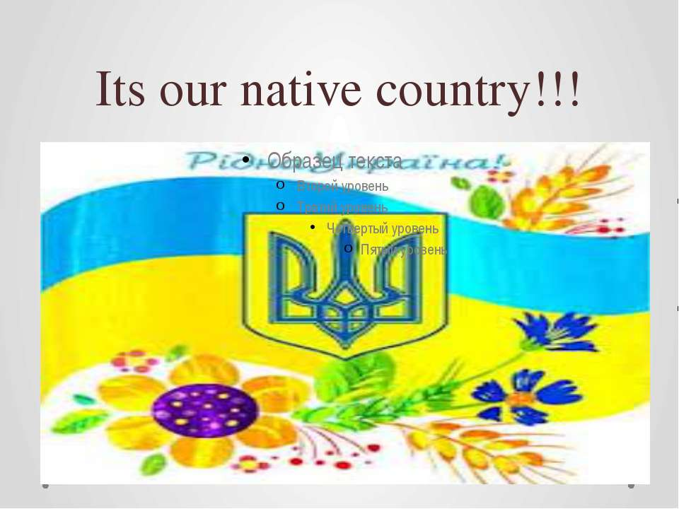 Its our native country!!!