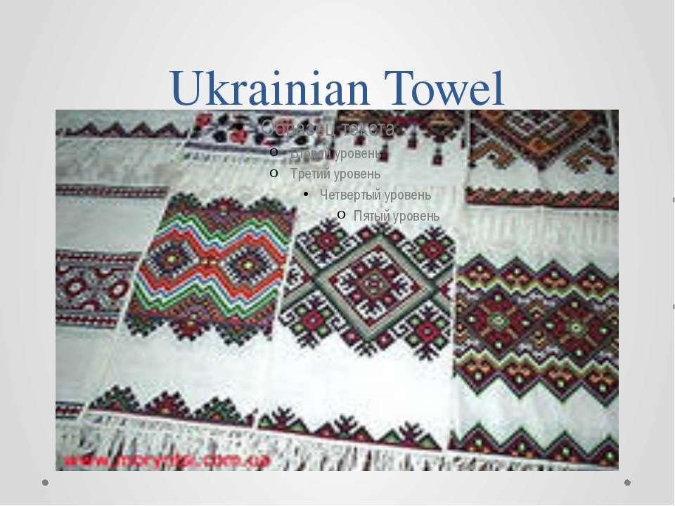 Ukrainian Towel