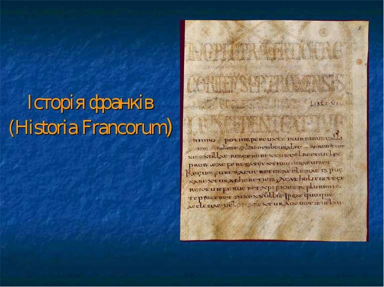 Історія франків (Historia Francorum)