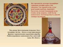 Як і орнаменти, кольори традиційних турецьких мотивів мають своє значення. Та...