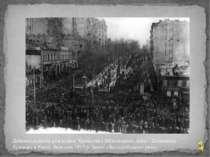 Демонстрація на розі вулиці Хрещатик і Бібіковського (нині - Шевченка) бульва...