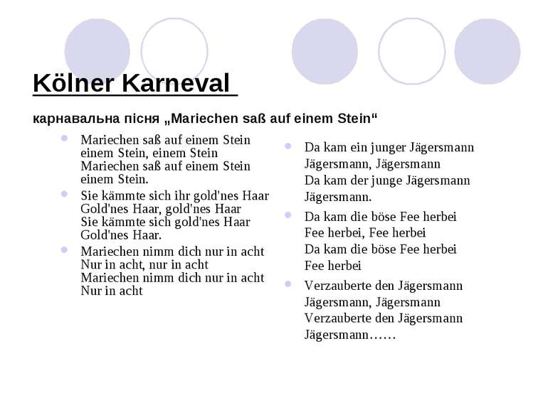 """Kölner Karneval карнавальна пісня""""Mariechen saß auf einem Stein"""" Da kam ein..."""