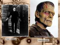 Кадр з фільму Франкенштейн