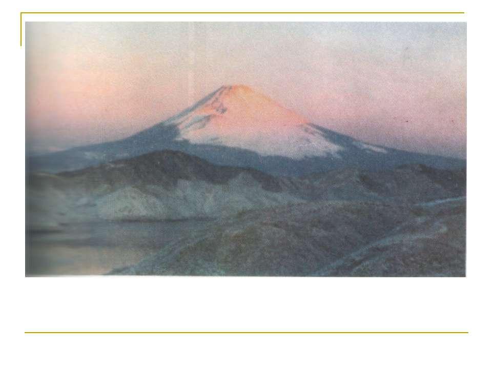 ВУЛКАНІЧНА ГОРА ФУДЗІЯМА – СИМВОЛ ЯПОНІЇ