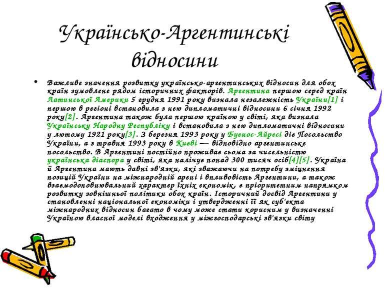 Українсько-Аргентинські відносини Важливе значення розвитку українсько-аргент...