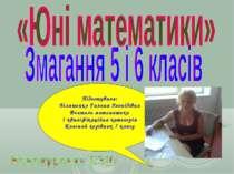 Підготувала: Білашенко Галина Леонідівна Вчитель математики І кваліфікаційна ...