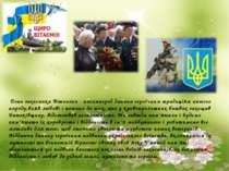 День захисника Вітчизни - насамперед данина героїчним традиціям нашого народу...