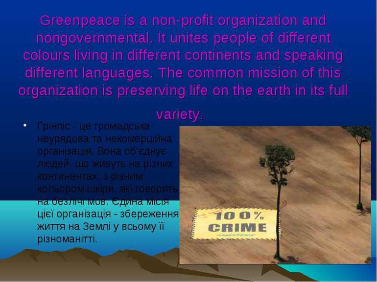 Greenpeace is a non-profit organization and nongovernmental. It unites people...