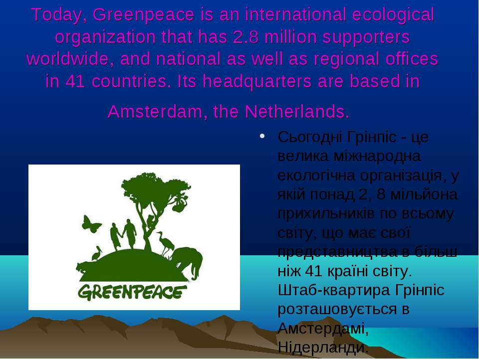 Today, Greenpeace is an international ecological organization that has 2.8 mi...