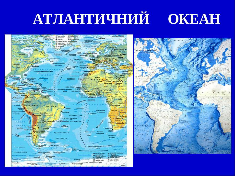 картинки карты атлантического океана удалось