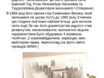 Село імені Рози Люксембург Історичні відомості про наше село 1 лютого 1965 ро...