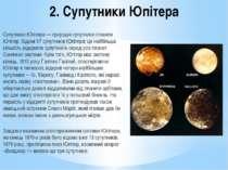 2. Супутники Юпітера Супутники Юпітера — природні супутники планети Юпітер. В...