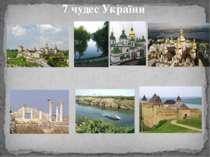 """Група """"Народознавці"""" Тема. Українські традиції. Ключові слова. Свята, символи..."""