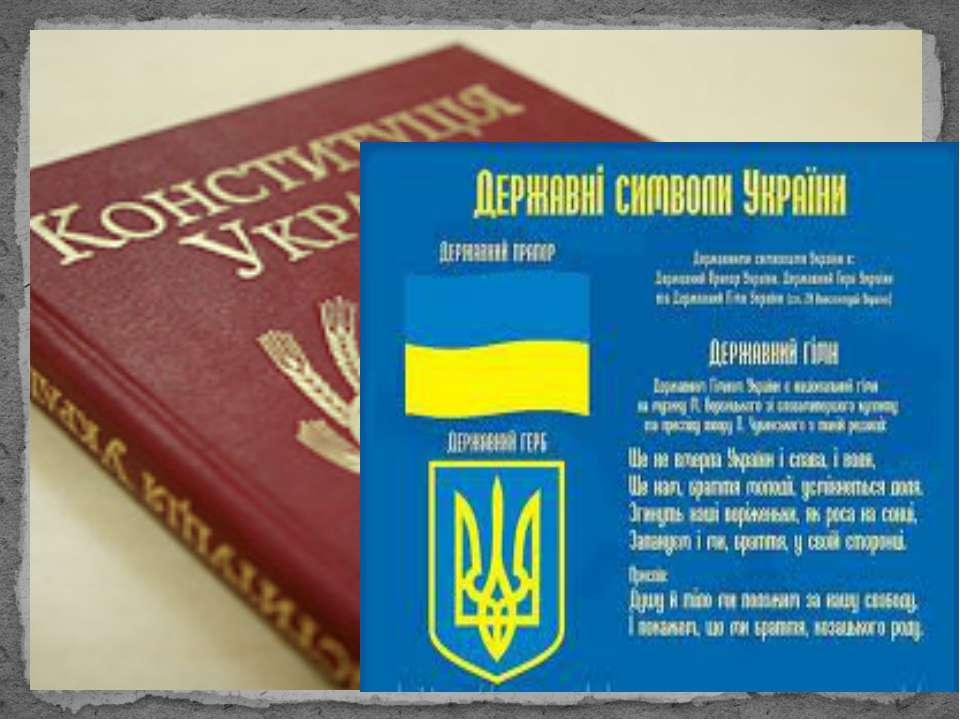 Словаччина Угорщина Росія Білорусь Польща Румунія Молдова Україна