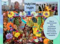 Індуїзм Індія Віра в переселення душ, Існування Найвищого божества,. Поклонін...