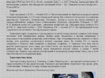 Тальнівський парк — парк-пам'ятка садово-паркового мистецтва загальнодержавн...