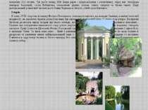 Націона льний дендрологі чний парк «Софі ївка» — парк, науково-дослідний інс...