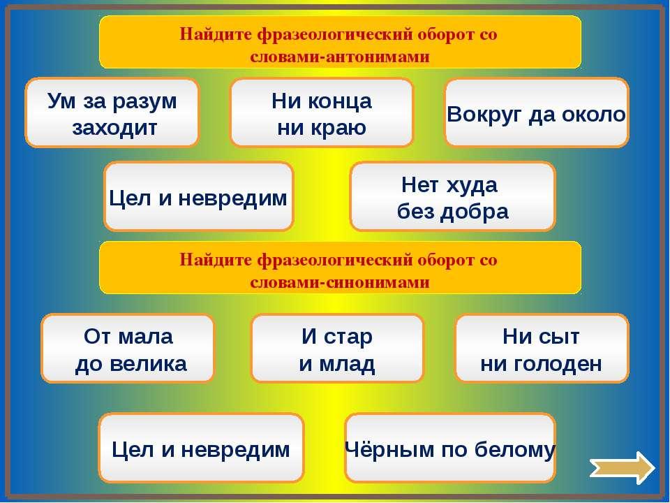 В каком примере вместо слова «вбежать» нужно употребить слово «взбежать»? Вбе...