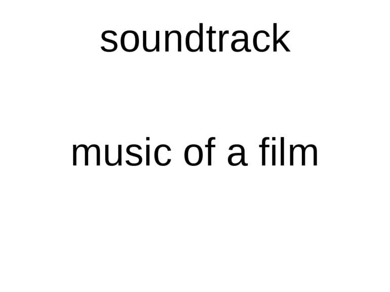 soundtrack music of a film