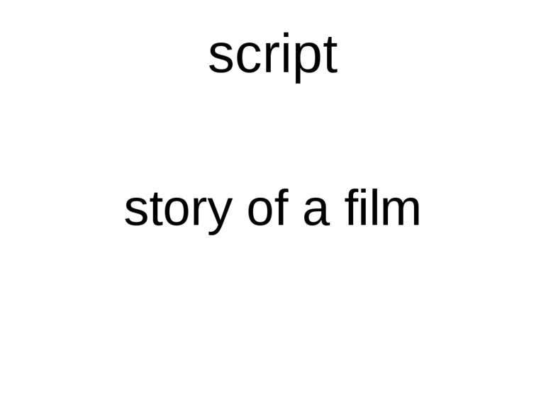 script story of a film