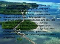 З давніх пір натуралісти розрізняли три основних типи рифів:берегові, бар'єр...