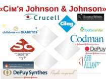 «Сім'я Johnson & Johnson»