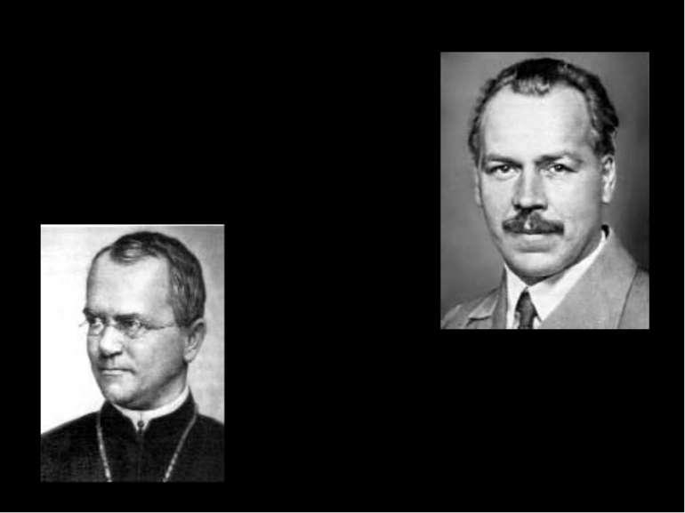 Генетика Грегор Мендель, (Чехія,1822-1884), засновник генетики, Микола Вавило...