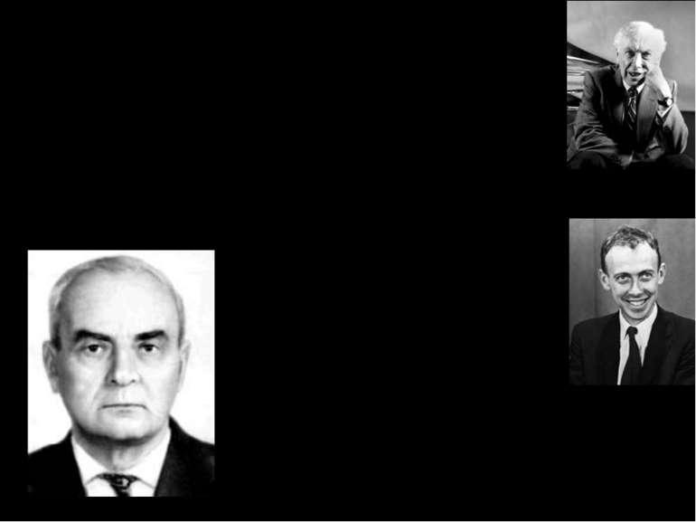Молекулярна біологія Сергій Гершензон, ( Україна, 1906-1999), дослідник будов...