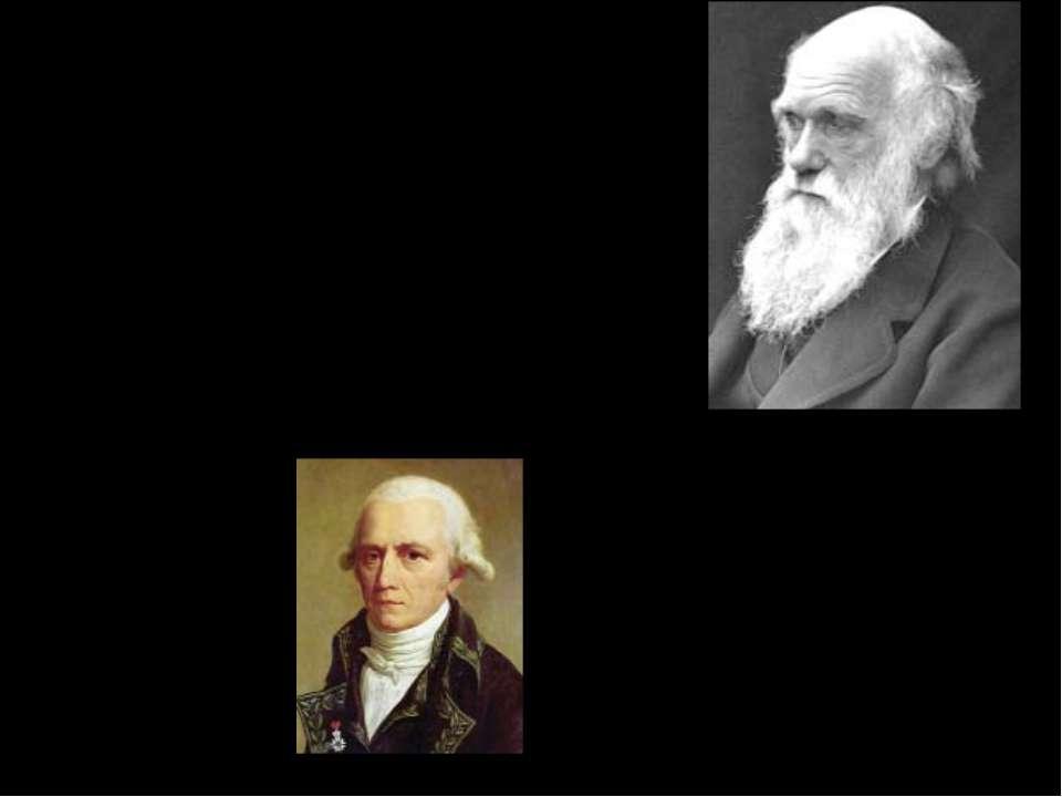 Еволюціонізм Жан Батіст Ламарк ( Франція, 1744-1829), автор першої еволюційно...