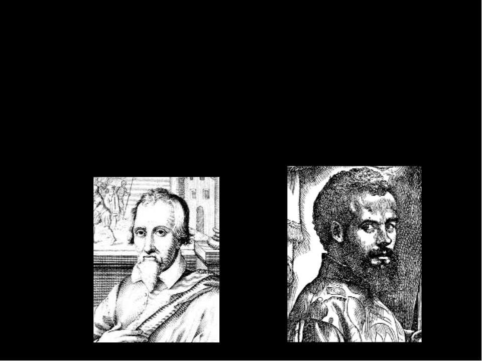 Вчені середніх віків та епохи відродження Мігель Сервет ( Іспанія, 1511553), ...
