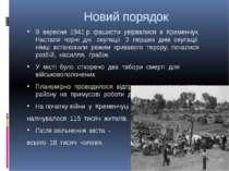 Новий порядок 9 вересня 1941 р. фашисти увірвалися в Кременчук. Настали чорні...