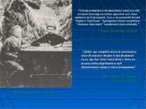 """""""З кінця останнього десятиліття минулого віку великий Каменяр постійно провод..."""