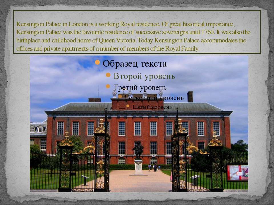Kensington Palace in London is a working Royal residence. Of great historical...