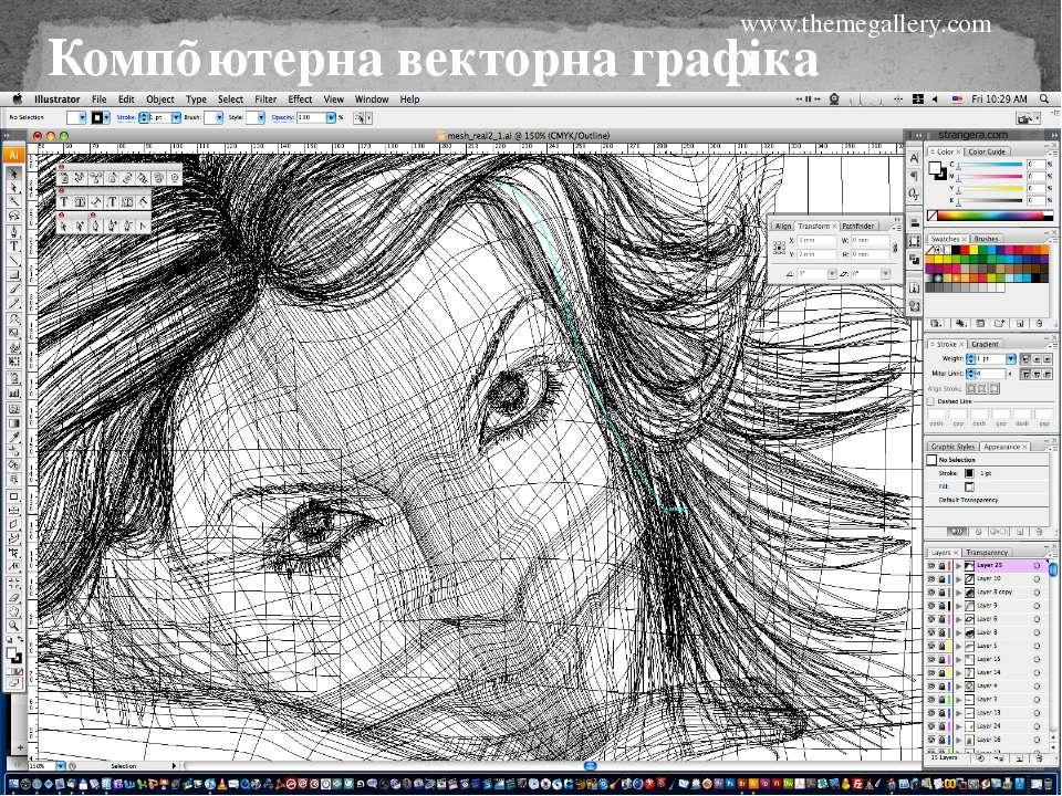 www.themegallery.com Company Logo Комп♥ютерна векторна графіка