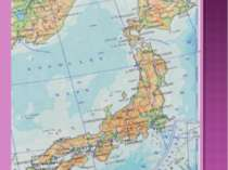 Японія 3