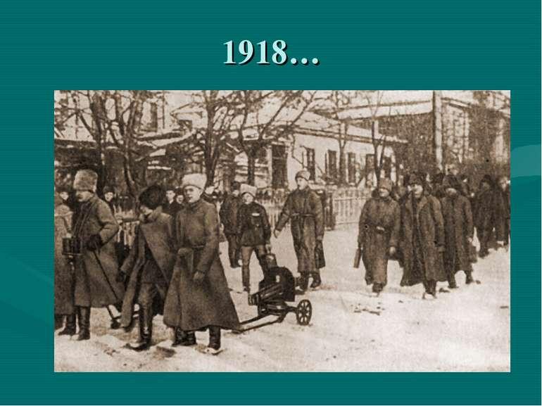 1918…