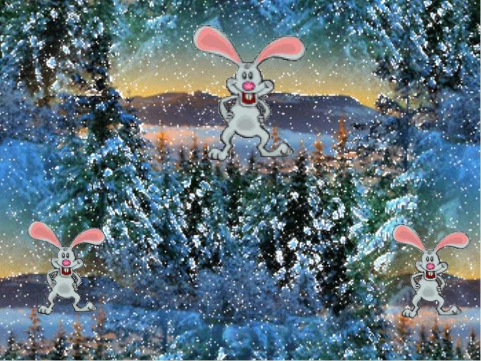 Картинки анимации зима для презентаций
