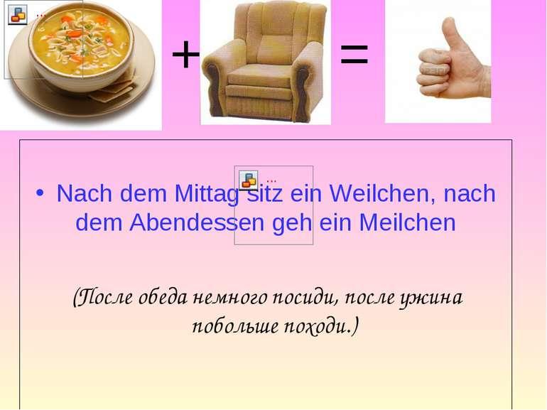 + = Nach dem Mittag sitz ein Weilchen, nach dem Abendessen geh ein Meilchen (...
